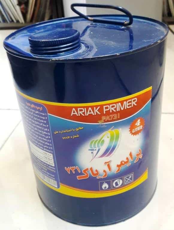 پرایمر آریاک